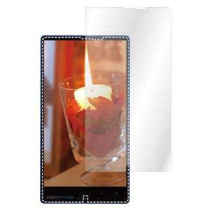 AQUOS PHONE Xx 302SH / ディズニーモバイル DM016SH ノングレア液晶保護フィルム3 防指紋 反射防止 ギラつき防止 気泡消失 ASDEC アスデック|mobilefilm