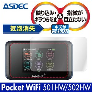 Pocket WiFi 501HW / 502HW ノングレ...