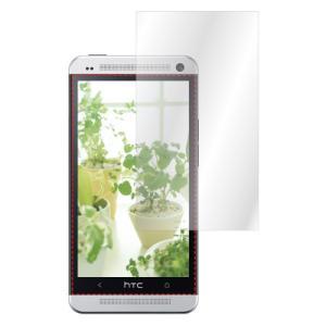 HTC J One HTL22 ノングレア液晶保護フィルム3 防指紋 反射防止 ギラつき防止 気泡消失 ASDEC アスデック NGB-HTL22|mobilefilm