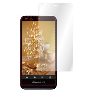 AQUOS PHONE EX SH-02F ノングレア液晶保護フィルム3 防指紋 反射防止 ギラつき防止 気泡消失 ASDEC アスデック NGB-SH02F|mobilefilm