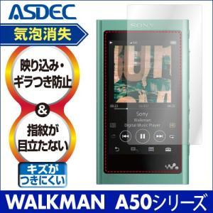 SONY WALKMAN ウォークマン NW-A50シリーズ  保護フィルム ノングレア液晶保護フィ...
