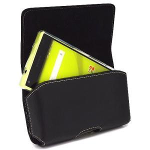スマートフォン フリーサイズホルダー ヨコ型 ビックサイズ ブラック カバー ケース ホルダー ASDEC アスデック SH-FS09K|mobilefilm