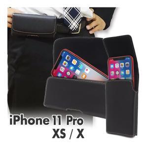 iPhone 11 Pro / XS / X  選べる2タイプ 回転式ベルトクリップ付カバー ケース ホルダー ASDEC アスデック SH-IP14PH SH-IP14PV|mobilefilm