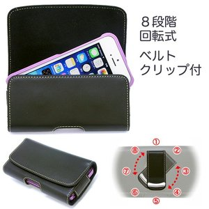 iPhone SE / iPhone5S / iPhone5C / iPhone5 ヨコ型 カバー ケース ホルダーASDEC アスデック SH-IP5PH|mobilefilm