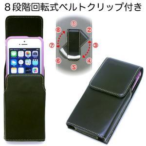 iPhone SE / iPhone5S / iPhone5C / iPhone5 縦型 カバー ケース ホルダー ASDEC アスデック SH-IP5PV|mobilefilm