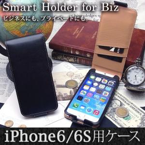 iPhone6 / iPhone6s カバー ケース ホルダー フリップトップスタイル ASDEC アスデック SH-IP6VBK|mobilefilm