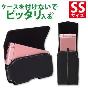 携帯電話 フリーサイズホルダー SSサイズ ヨコ型 縦型 カバー ケース ベルトケース ASDEC アスデック SH-RC1 mobilefilm