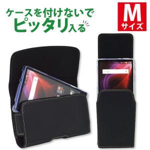 スマートフォン フリーサイズホルダー Mサイズ ヨコ型 縦型 カバー ケース ベルトケース ASDEC アスデック SH-RC3 mobilefilm