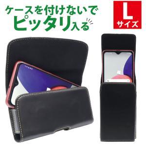 スマートフォン フリーサイズホルダー Lサイズ ヨコ型 縦型 カバー ケース ベルトケース ASDEC アスデック SH-RC4 mobilefilm