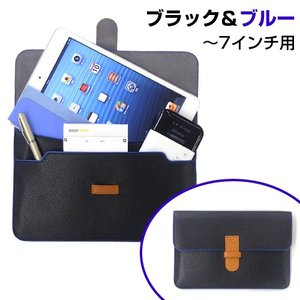 タブレット用フリーサイズケース 7インチ ブラック&ブルー ASDEC アスデック SH-TFKS01|mobilefilm