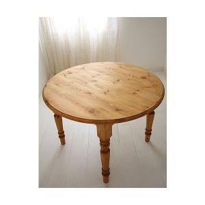 【円形ダイニングテーブル(単体) 1050mm 】LOHASパイン家具 丸テーブル 1050mm パイン色 AM501-105 25%OFFレビュー付■□の写真