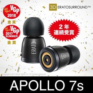 ERATO(エラート) Apollo7s bluetooth イヤホン iPhone7 ワイヤレス ブルートゥース スマホ 高音質 ランニング スポーツ クリスマス プレゼント|mobileselect