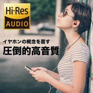 イヤホン ハイレゾ カナル型 iPhone7 ワイヤレス ブルートゥース スマホ 高音質 ランニング スポーツ HEM1 NU FORCE(ニューフォース)|mobileselect