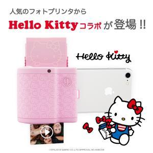 ハローキティ 限定コラボ インスタントカメラ PRYNT POCKET HELLO KITTY フォトプリンター モバイルプリンター iphone チェキ おすすめ ランキング プレゼント
