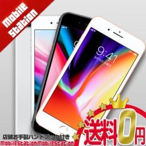 iPhone8 Plus 256GB ゴールド docomo 新品 MQ9Q2J/A Apple ネットワーク永久保証 iPhone 本体