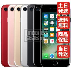 【中古】Cランク SIMフリー iPhone7 32GB ブラック Apple MNCE2J/A ネットワーク永久保証 iPhone 本体
