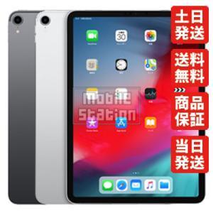 iPad Pro 64GB スペースグレイ Wi-Fi Cellular SoftBank 中古 美品 Aランク  2018年 11インチ 白ロム本体|mobilestation