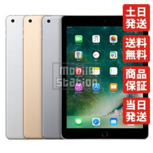iPad 2017 32GB ゴールド Wi-Fi Cellular SoftBank 中古 Bランク   白ロム本体|mobilestation