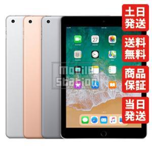 【即日発送】【中古】Bランク Wi-Fi Cellular au iPad2018 32GB スペー...