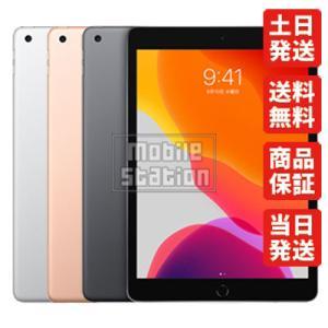 iPad 2019 32GB シルバー Wi-Fi Cellular SoftBank 中古 美品 Aランク   白ロム本体|mobilestation