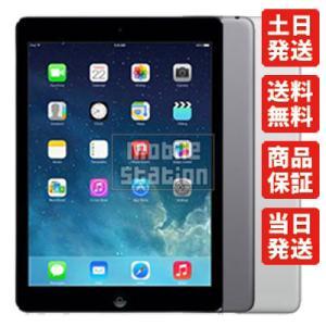 iPad Air 16GB シルバー Wi-Fi Cellular SoftBank 中古 美品 Aランク   白ロム本体|mobilestation