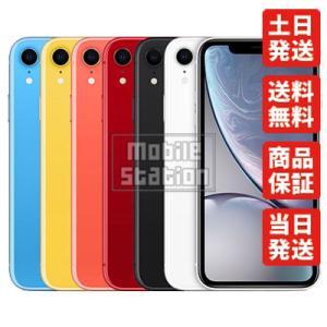 iPhoneXR 128GB ホワイト SoftBank 中古 美品 Aランク  白ロム本体 スマホ専門販売店|mobilestation
