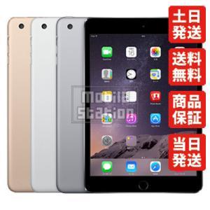 iPad mini3 16GB シルバー Wi-Fi Cellular SoftBank 中古 美品 Aランク   白ロム本体|mobilestation