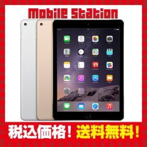 送料無料 新品未使用 iPad Air2 32GB ゴールド Wi-Fi Cellularモデル ドコモ版 新品未使用 APPLE アイパット モバイルステーション