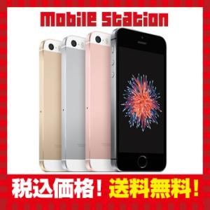 送料無料 新品未使用 SIMフリー iPhone SE 16GB ローズゴールド 新品 白ロム本体iPhone