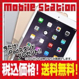送料無料 美品 iPad Air2 16GB スペースグレイ Wi-Fiモデル 美品 Aランク 本体 MGL12J/A APPLE アイパット モバイルステーション BUG5VJ