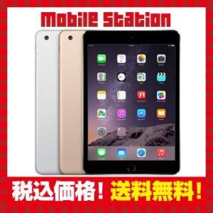 送料無料 訳あり品 iPad mini3 16GB スペースグレイ Wi-Fiモデル 訳あり品 本体 MGNR2J/A APPLE アイパット モバイルステーション CFG5V1