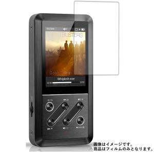 FiiO X3 用 傷に強い 高硬度9H 液晶保護フィルム ポスト投函は送料無料