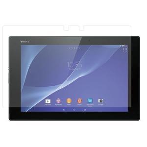 SONY Xperia Z2 Tablet SGP511JP/SGP512JP 用 10 安心の5大...