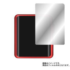 【特徴】  【高品質】表面に歪みの少ない高品質のミラー表面加工と防指紋処理が施された液晶保護フィルム...