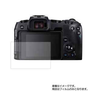 Canon EOS RP 用 安心の5大機能 衝撃吸収 ブルーライトカット 液晶保護フィルム ポスト...