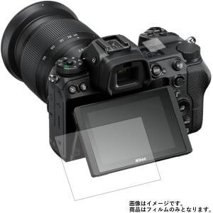 Nikon Z7 用 高硬度9Hアンチグレアタイプ液晶保護フィルム ポスト投函は送料無料