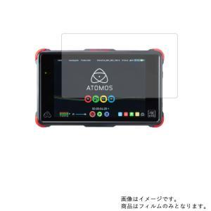 ATOMOS NINJA FLAME 用 7 高硬度9H アンチグレアタイプ 液晶保護フィルム ポス...