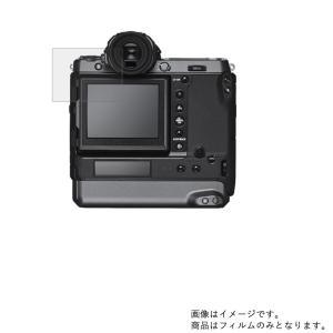 FUJIFILM GFX100 用 ブルーライトカット グレータイプ 液晶保護フィルム ポスト投函は...