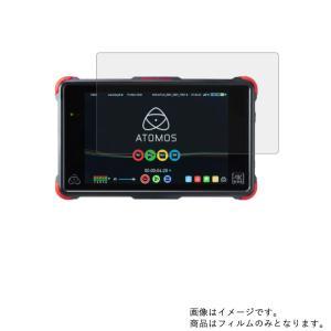ATOMOS NINJA FLAME 用 7 ブルーライトカット グレータイプ 液晶保護フィルム ポ...