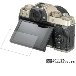 FUJIFILM X-T100 用 ブルーライトカット グレータイプ 液晶保護フィルム ポスト投函は...