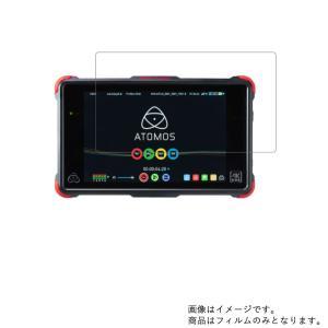 ATOMOS NINJA FLAME 用 7 ブルーライトカット クリアタイプ 液晶保護フィルム ポ...
