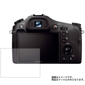 Sony Cyber-shot DSC-RX10M2 用 ガラスライク高硬度9H液晶保護フィルム ポ...