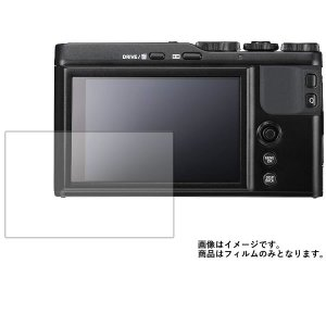 FUJIFILM XF10 用 ガラスライク高硬度9H液晶保護フィルム ポスト投函は送料無料