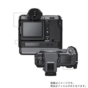 FUJIFILM GFX100 用 スムースタッチの衝撃吸収 フッ素加工 光沢 液晶保護フィルム ポ...