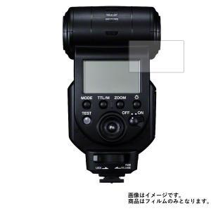 【スムースタッチの衝撃吸収】フッ素加工光沢バブルレス液晶保護フィルム Sony HVL-F43M 用...