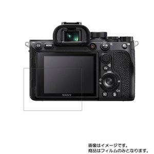 SONY α7R IV ILCE-7RM4 用 スムースタッチの衝撃吸収 フッ素加工 光沢 液晶保護...