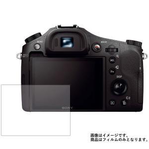 Sony Cyber-shot DSC-RX10M2 用 すべすべタッチの抗菌タイプ光沢液晶保護フィ...