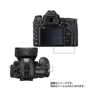 Nikon D780 用 すべすべタッチの抗菌タイプ 光沢 液晶保護フィルム ポスト投函は送料無料