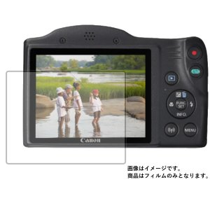 CANON PowerShot SX430 IS 用 すべすべタッチの抗菌タイプ 光沢 液晶保護フィ...