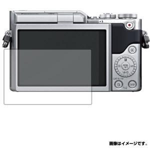 Panasonic LUMIX GF9 DC-GF9 用 反射防止 液晶保護フィルム ポスト投函は送...